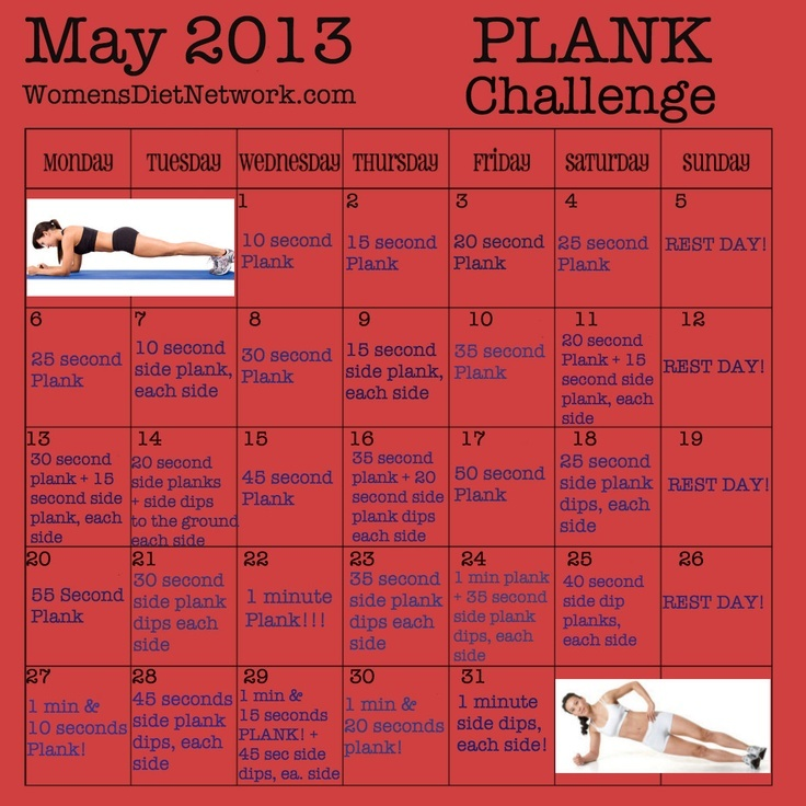 30-day plank exercise challenge